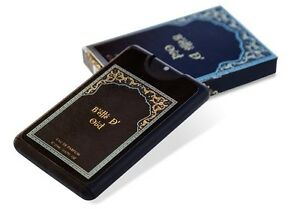 Set-of-2-Neesh-Belle-D-039-Oud-Attar-Perfume-for-Women-20-ml-Pickpack