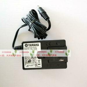 For Yamaha PA-150B FX500 P95 REV100 R100 Power Adapter