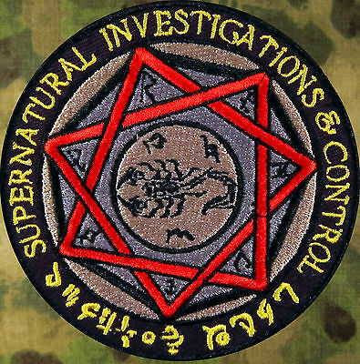 SUPERNATURAL DEVIL'S TRAP PATCH ~ VERY COOL! ~CW