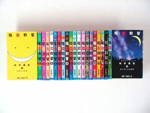 used-DHL-shipping-Manga-Complete-Set-Assassination-Classroom-vol-1-21