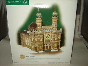 Details about Dept 56 CIC - Central Synagogue - MIB