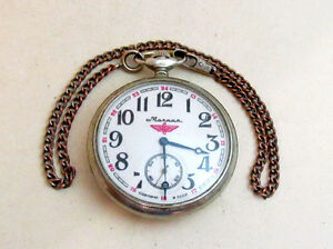 MOLNIA Molnija SERKISOF for railway workers USSR vintage POCKET Watch cal. 3602
