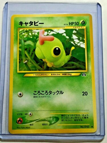CATERPIE No.010 Vintage ©2001 JAPANESE Neo Discovery NEAR MINT CONDITION Card