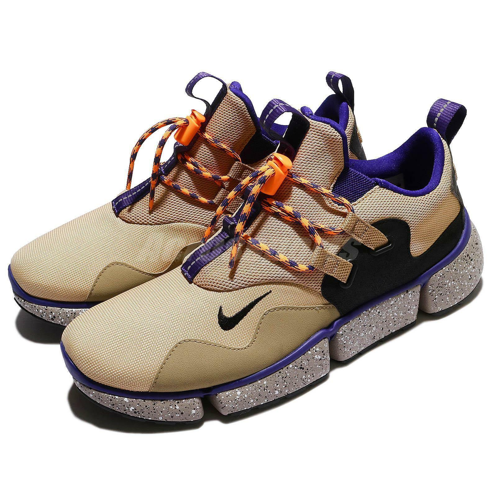 New Nike Khaki Pocketknife DM Men's Shoes Linen Black Khaki Nike Purple 898033 201 8b927d