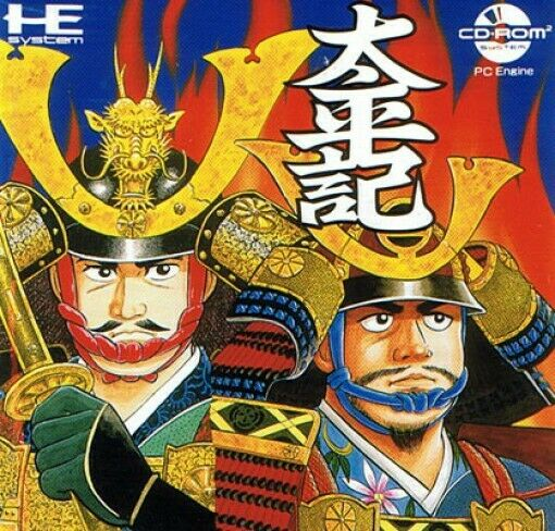 PC Engine CD game - Taiheiki MINT CONDITION JAPAN boxed