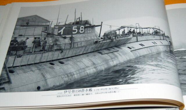 Japanese submarine photo book japan rare ww2 #0070
