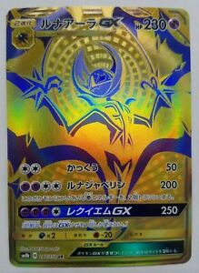 Pokemon-card-Sun-amp-Moon-SM8b-B248-Lunala-GX-UR-JAPANESE-MINT