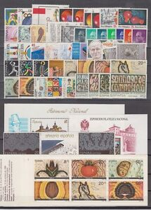 SPAIN-ESPANA-YEAR-1989-COMPLETE-WITH-ALL-THE-STAMPS-MNH