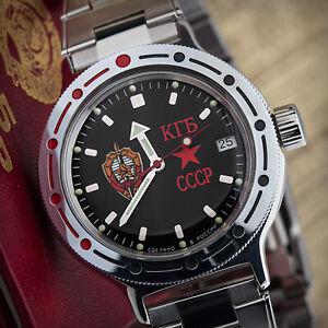 VOSTOK-KGB-Taucheruhr-200m-Automatik-2416-420457-Military-russische-Uhr