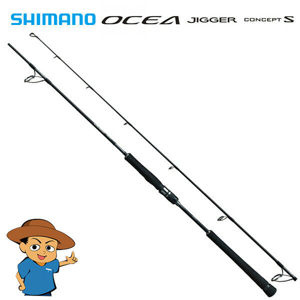 Shimano Ocea Jigger concepto S S64-2 Spinning Jigging Varilla 2019 Modelo