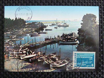 Bulgarien Mk 1969 Hafen Schiffe Ships Maximumkarte Carte Maximum Card Mc A8712 ZuverläSsige Leistung