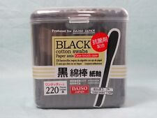 DAISO JAPAN *Black*Paper stick Cotton Swab for Ear Cleaning in easy F/S