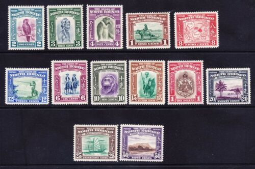 NORTH BORNEO 1939 SG303/315 set to $1 - very lightly mounted mint. Cat £450