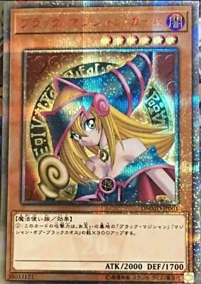 Yu-Gi-Oh Dark Magician Girl 15AX-JPM01 Secret Rare Japanese Japan