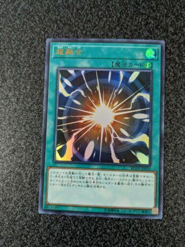 Yu-Gi-Oh Super Polymerization RC03-JP035 Ultra Rare NM-M
