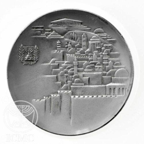 Israel 1968 Jerusalem Silver Prooflike Coin Commemorative Coins Collectible
