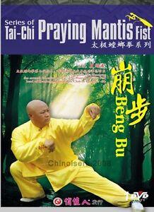 TaiChi-Praying-Mantis-Fist-Beng-Bu-by-Xia-Shaolong-DVD