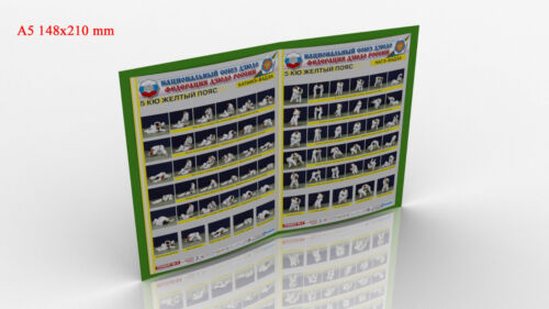 Posters Judo Set of 18 pieces A5 148x219mm. KU