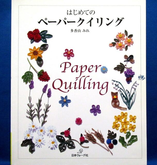 Buy Japanese Craft Book My First Paper Quilling Online Ebay