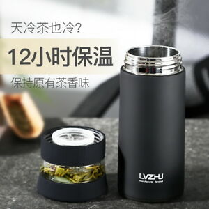 Black-Stainless-Steel-Travel-Vacuum-Thermos-Tea-Maker-350ml-11-83oz