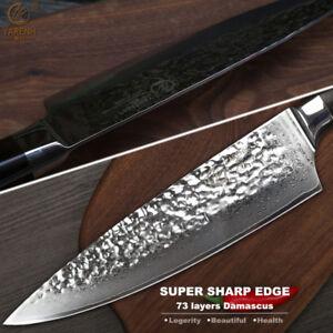 Gyuto Japanese Chef Knife VG10 Core Damascus Steel 73 Layers Wood Handle Kitchen
