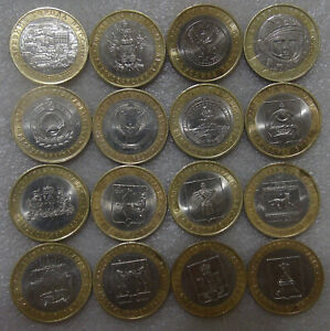 SET 3 COINS 10 RUBLES 2006 ANCIENT CITIES OF RUSSIA