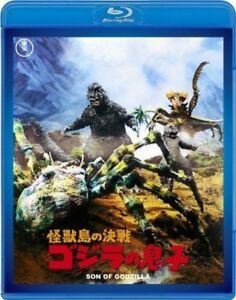 Son-60th-Anniversary-Edition-of-the-decisive-battle-Godzilla-Monster-Isla-F-S