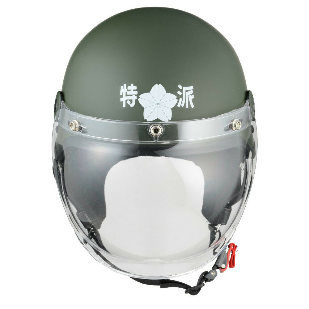 Gate: Self Defense Forces Bike Helmet