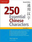 250 Essential Chinese Characters: v. 2 by Philip Yungkin Lee, Darell Tibbles (Paperback, 2010)