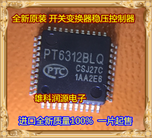 10PCS PT6312BLQ QFP