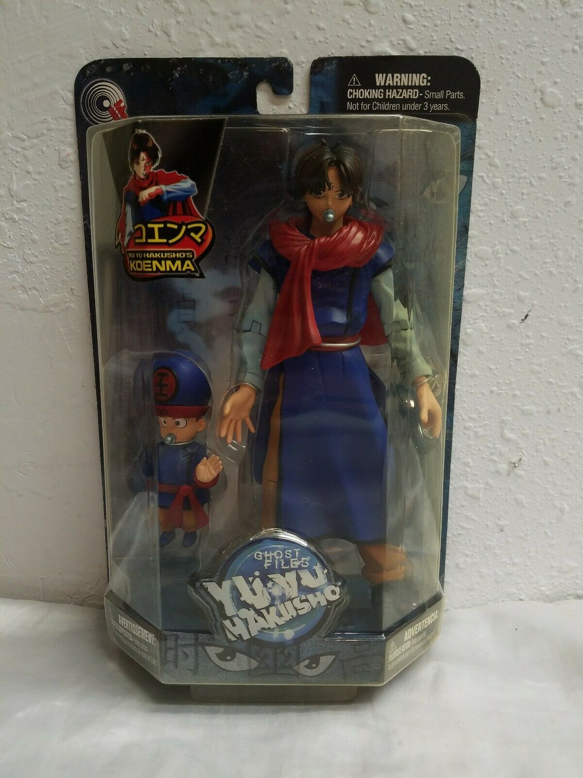 If-Labs KOENMA Ghost Files Yu Yu Hakusho Anime Action Action Action Figure Series 2 d0442b