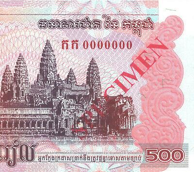 CAMBODIA 500 RIELS 2002 P 54 UNC