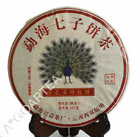 2010 Year 357g Supreme Yunnan MengHai Peafowl Pu'er Puer puerh Tea Ripe Cake