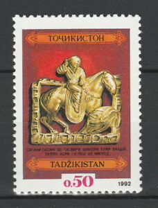 Tajikistan-1993-Art-MNH-stamp