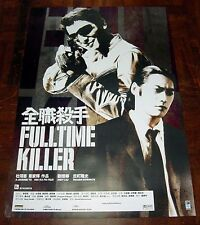 "Johnnie To Kei-Fung ""Fulltime Killer"" Andy Lau RARE ORIGINAL HK 2001 Poster A"