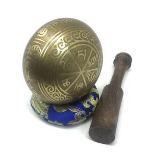 Back-Side-Mandala-Carved-Tibetan-3-Diameter-Singing-Bowl-Set-from-Nepal
