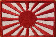 JAPAN FLAG Iron-On Patch Japanese Empire Rising Sun Emblem Red Border