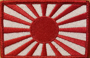 JAPAN FLAG Iron-On Patch Japanese Empire Rising Sun Tactical Emblem White Border