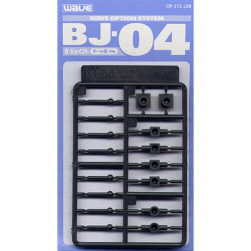 WAVE Option parts for Gundam model kit  Ball Joint BJ-04