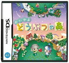 Used Nintendo DS Animal Crossing: Wild World Japan Import (Free Shipping)、