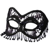 Venetian Style Black Masquerade Lace Half Mask With Sequins And Beads 58653