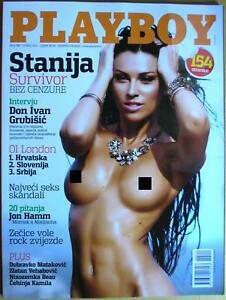 Playboy-Croatia-May-2012-STANIJA-DOBROJEVIC