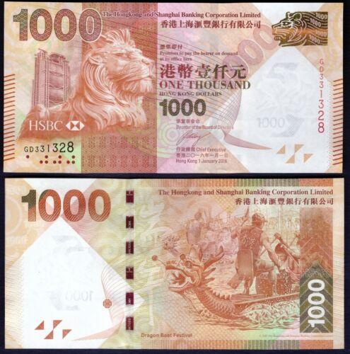 P216 Hong Kong 1000 Dollars 2016 HSBC UNC