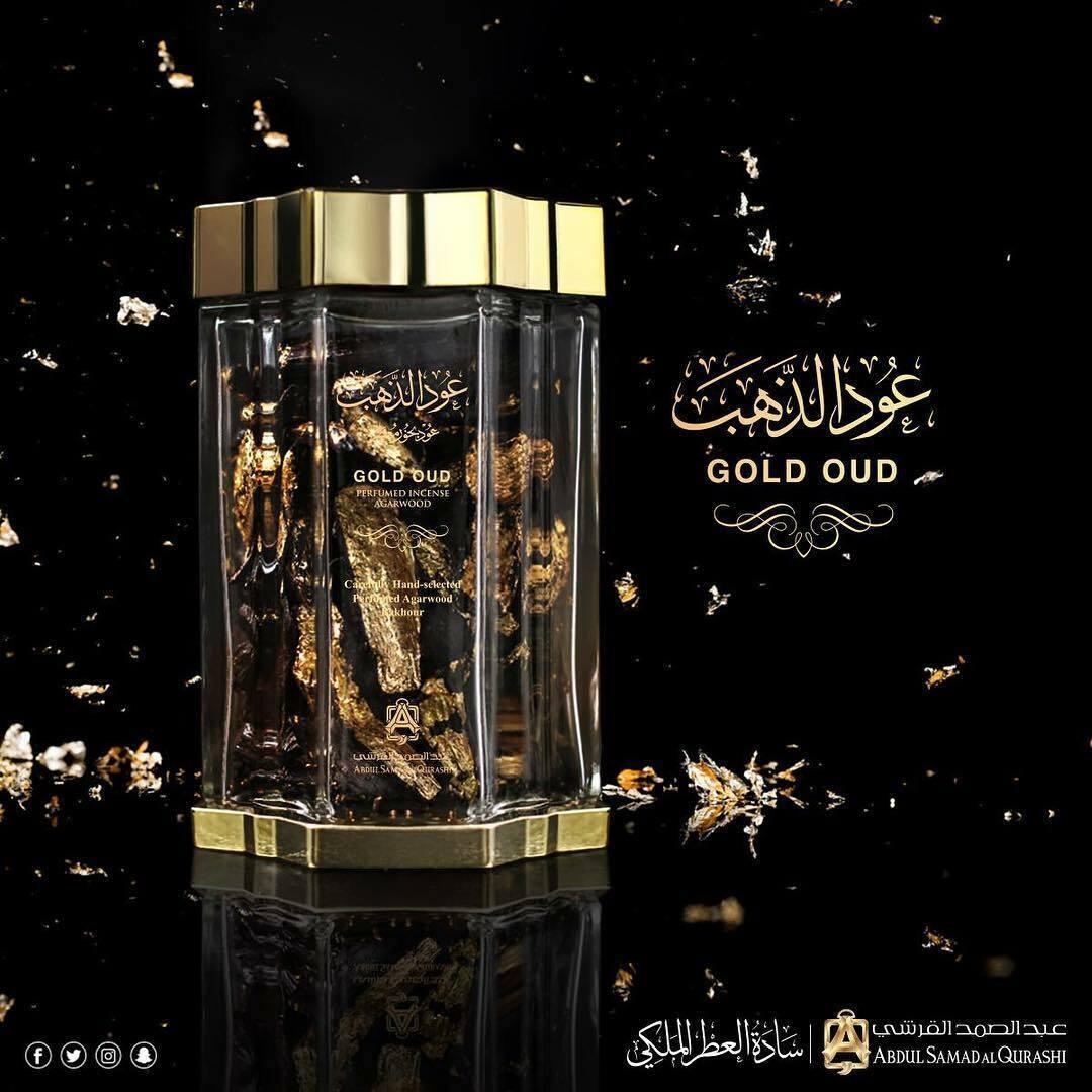 130 عطور عبدالصمد القريشي 1