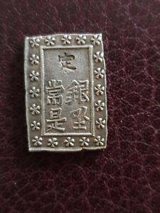 Japon-Meiji-SHU-JIN-Lemochi-Argent-034-Shogunat-Tokugawa-034-1859-1868-TB