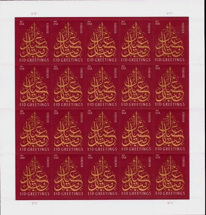 2011 44c EID Greetings, Forever, Sheet of 20 Scott 4552