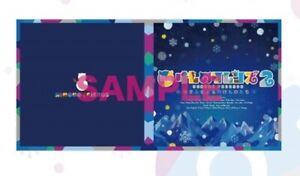 Kemono-Friends-2-Live-Etapa-Yukifuruyoru-No-Kemono-Tachi-Folleto-Japones-Libro