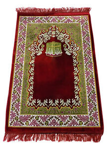Image Is Loading Turkish Prayer Rug Carpet Mat Islamic Muslim Salah