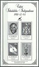 Ciskei - Unabhängigkeit Schwarzdruck 1981 Mi. 1-4