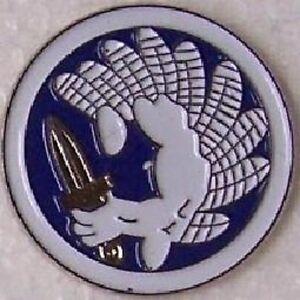 Hat Lapel Push Tie Tac Pin USMC 2nd Recon Battalion NEW